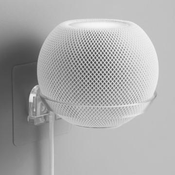Astelar idea HomePod mini智慧音箱支架-透