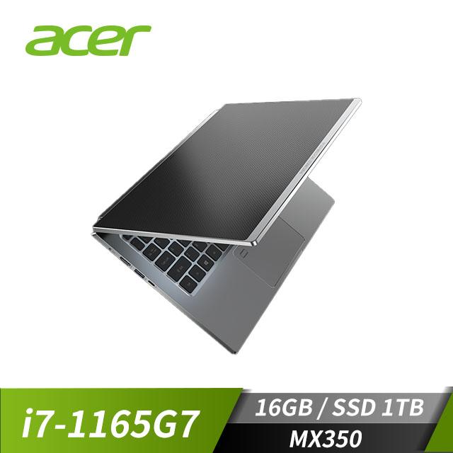 宏碁ACER Porsche Design筆記型電腦(i7-1165G7/MX350/16GB/1TB SSD)