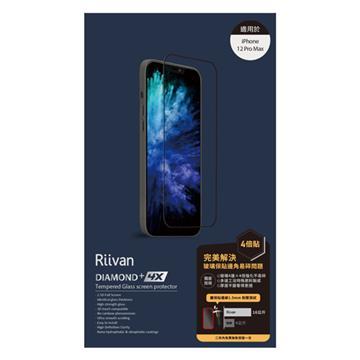 Riivan iPhone12ProMax2.5D滿版4倍強化保貼