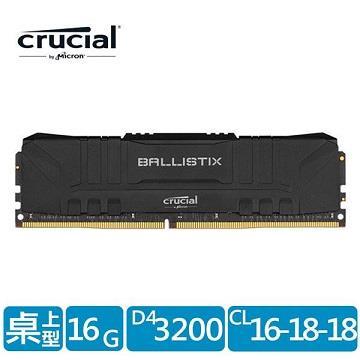 美光Micron Crucial Ballistix DDR4 3200 16G 黑