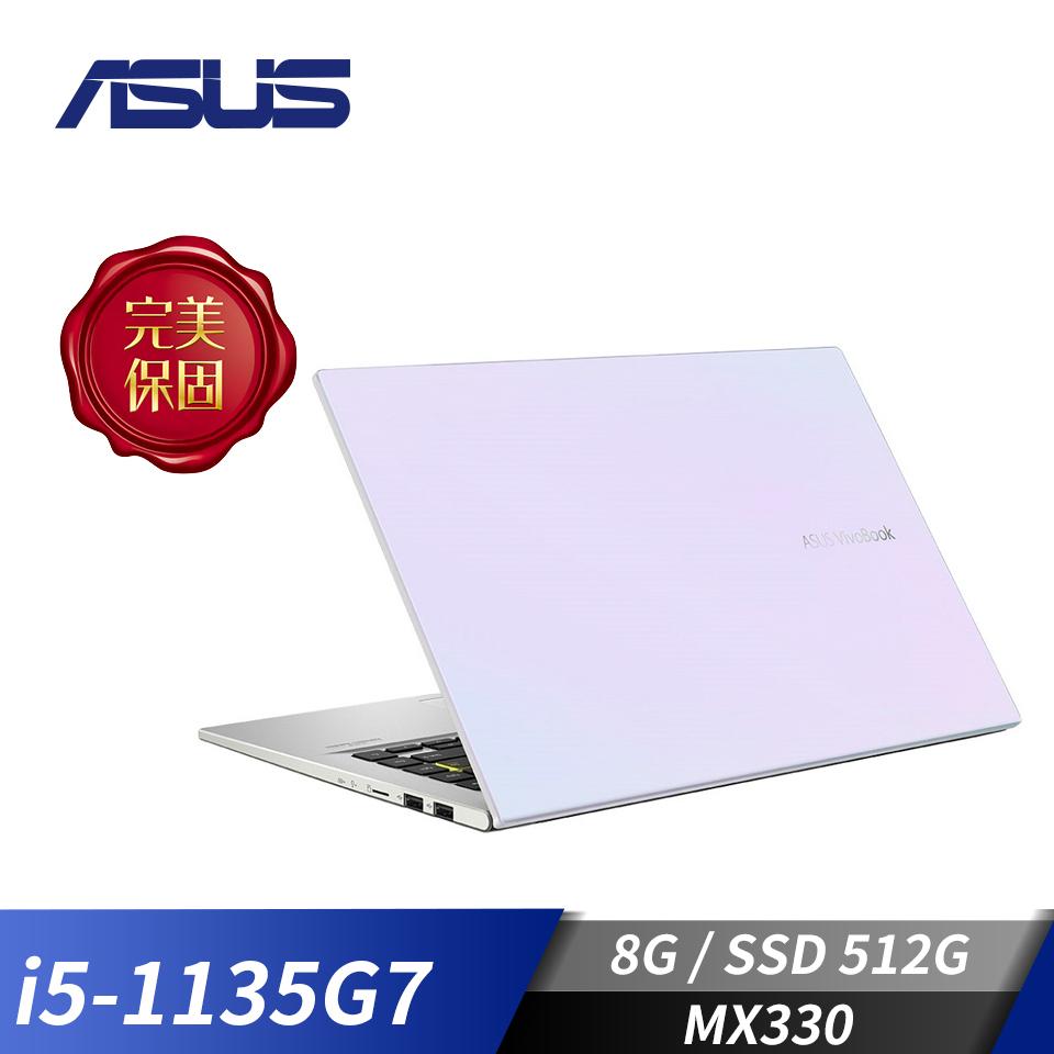 華碩ASUS VivoBook X413EP 筆記型電腦-幻彩白(i5-1135G7/8G/512G/MX330/W10)
