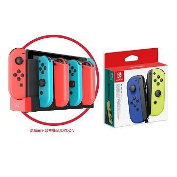 Switch Joy-Con無線控制器+充電座(藍/黃)