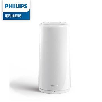 飛利浦Philips 智奕可攜式情境燈