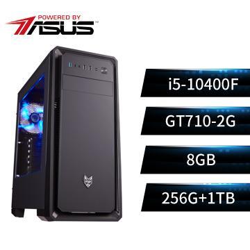 華碩平台[聖俠之石]桌上型電腦(i5-10400F/H410/8G/GT710/256G+1T)