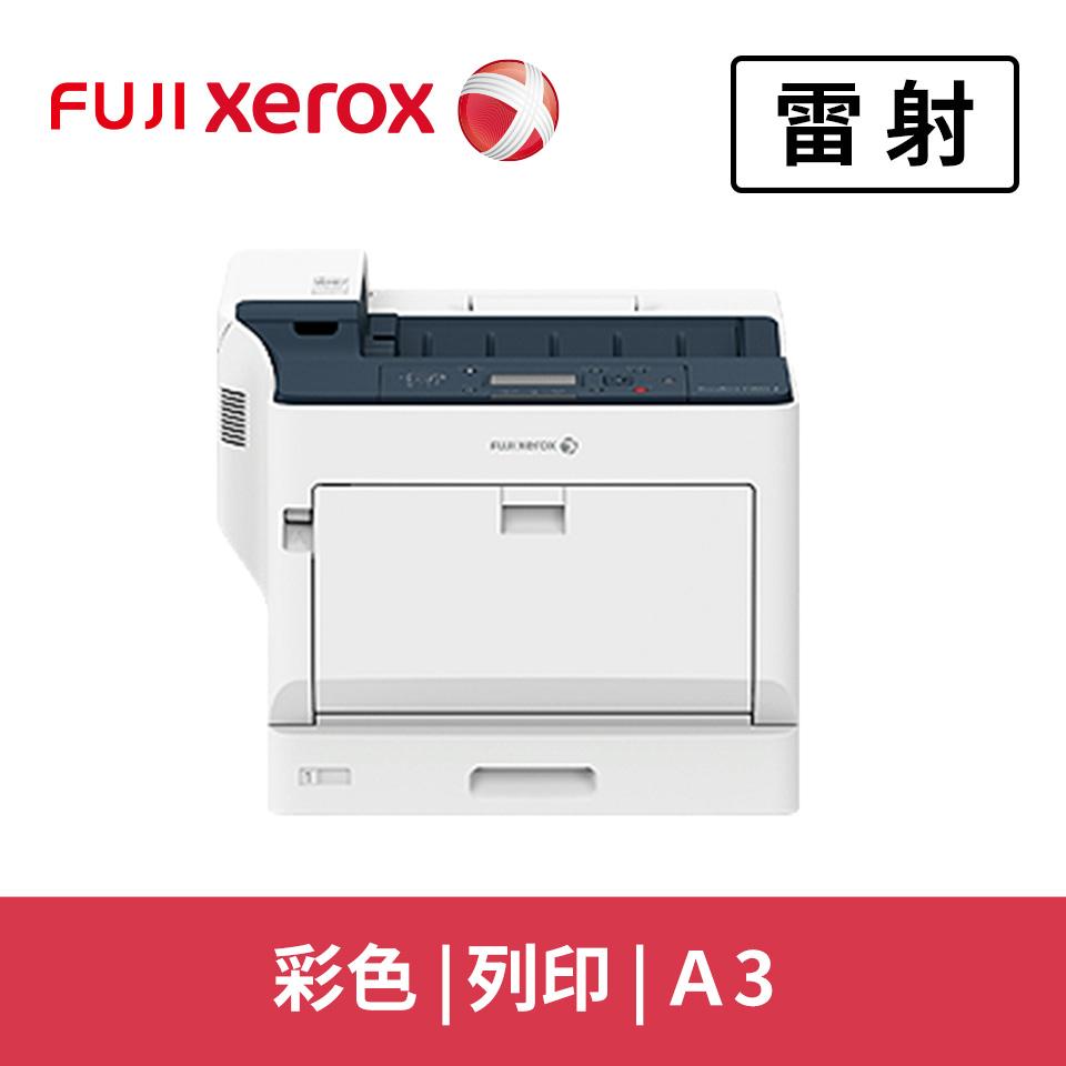 Fuji Xerox DP-C3555d A3彩色雷射印表機