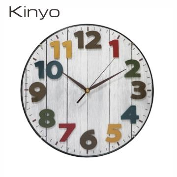 KINYO 立體彩色北歐掛鐘