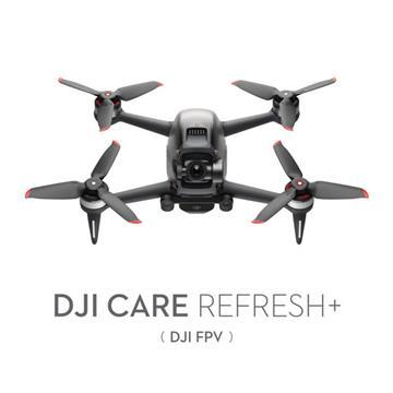大疆DJI Care Refresh FPV售後服務-2年版