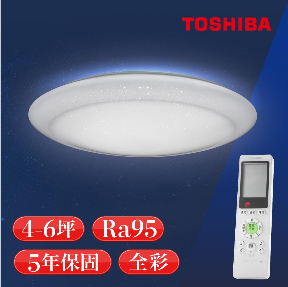 東芝TOSHIBA RGB星芒40W LED美肌吸頂燈