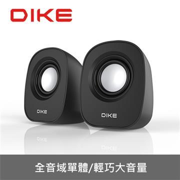 DIKE DSM223 USB供電輕巧圓弧2.0喇叭