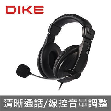 DIKE DE600頭戴式耳機麥克風