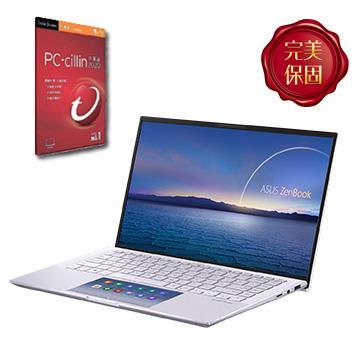[附PC防毒]華碩ASUS Zenbook 14 筆記型電腦(i5-1135G7/16G/512G/MX450/W10)