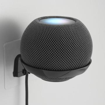 Astelar idea HomePod mini智慧音箱支架-黑
