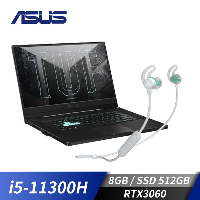 【筆電+運動耳機組】華碩ASUS TUF DASH 15電競筆電(i5-11300H/RTX3060/8GB/512GB)+Jaybird TARAH無線運動耳機-灰