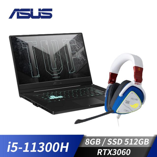 【筆電+鋼彈限量耳麥】華碩ASUS TUF DASH 15電競筆電+(鋼彈限量版)華碩ASUS ROG DELTA 耳麥(i5-11300H/RTX3060/8GB/512GB)