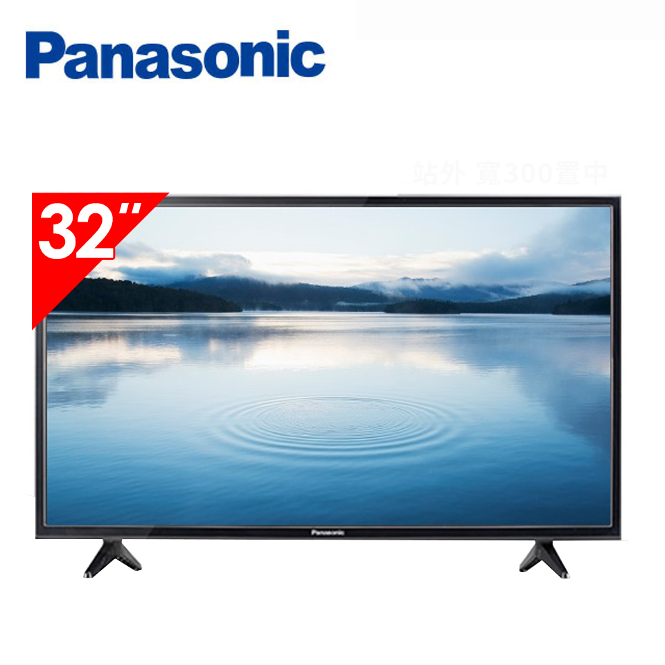 國際牌Panasonic 32型 HD液晶顯示器