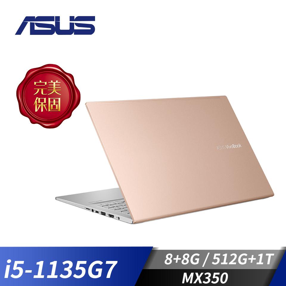 【改裝機】華碩ASUS Vivobook 筆記型電腦(i5-1135G7/8G+8G/512G+1T/MX350/W10)