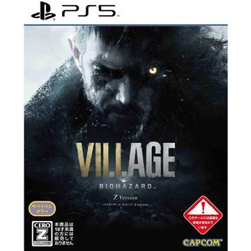 PS5 惡靈古堡8:村莊 中文版