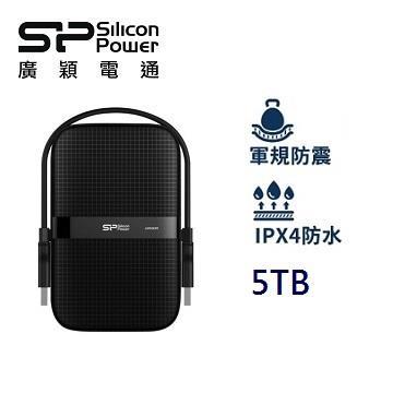 廣穎 2.5吋 5TB 軍規防震行動硬碟(A60黑)
