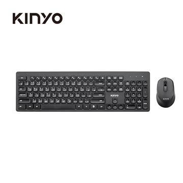 KINYO 2.4GHz無線鍵鼠組