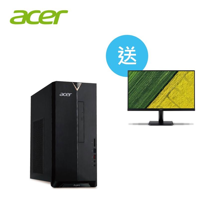 【加碼超值好禮】宏碁 ACER 桌上型主機(i7-11700F/16G/GTX1650/512G/W10)