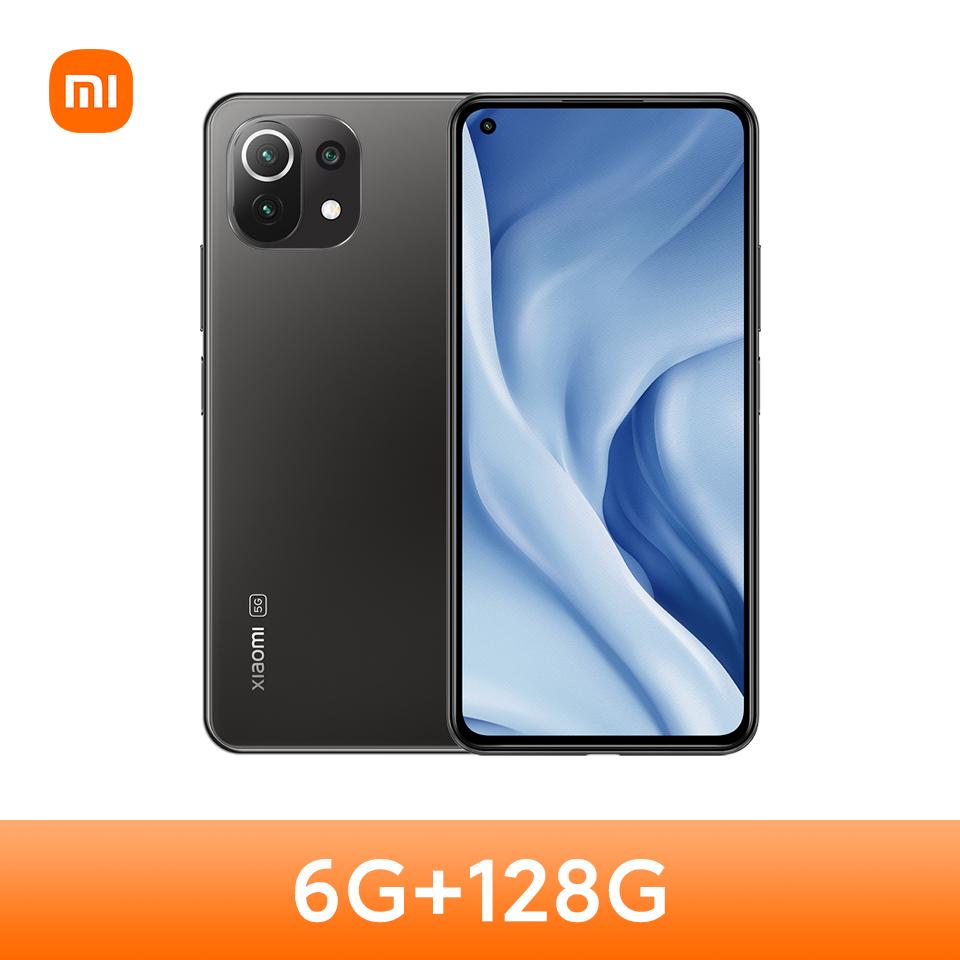 小米11 Lite 6G+128G (松露黑)