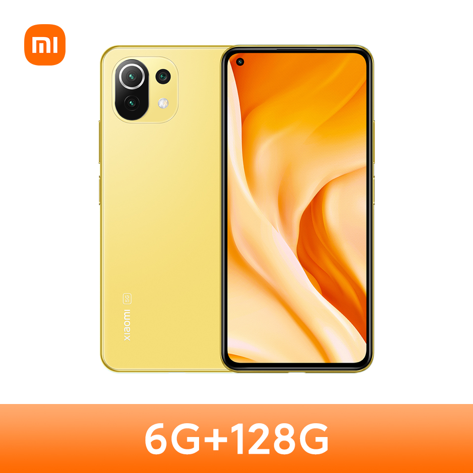 小米11 Lite 6G+128G (柑橘黃)