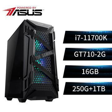 PBA華碩平台[虎天烈士]i7八核獨顯SSD電腦(i7-11700K/Z590/16G/GT710/250G+1T)