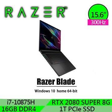 """雷蛇 Razer Blade Base 電競筆記型電腦 15.6""""(i7-10875H/16G/1T/RTX2080/W10H)"""