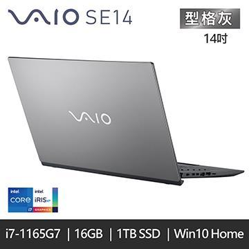 VAIO 筆記型電腦-SE14 鐵灰 (i7-1165G7/Iris Xe/16GB/1TB/W10)
