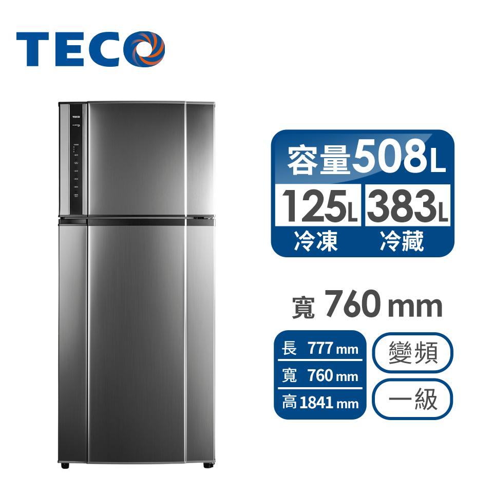東元 508公升雙門變頻冰箱