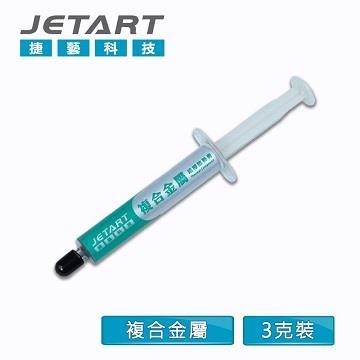 捷藝 JETART 複合金屬超導散熱膏 (CK4700)