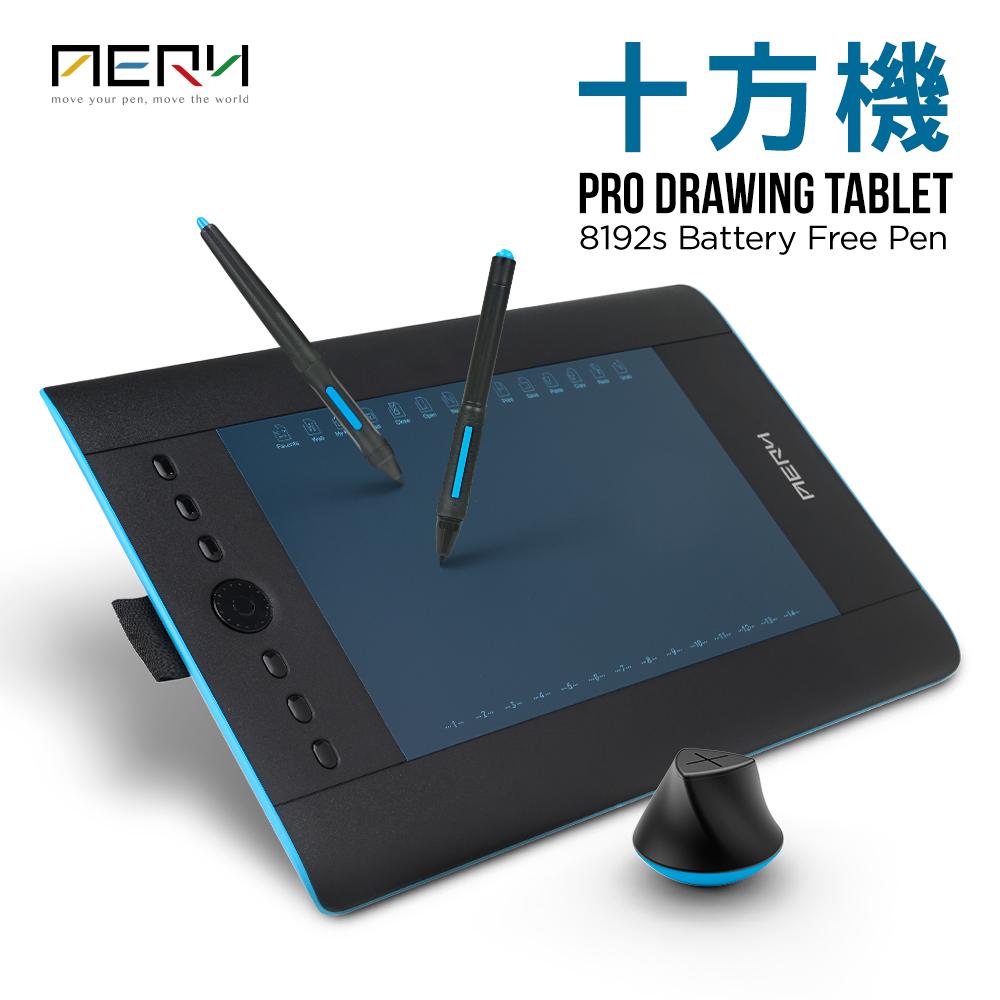 【AERY】 十方機 美學繪圖板 橡皮擦感壓筆(經典藍)