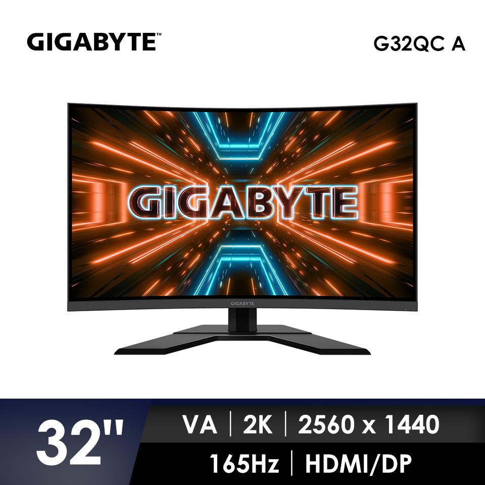 技嘉 G32QC 32型 2K 165Hz HDR400 曲面電競
