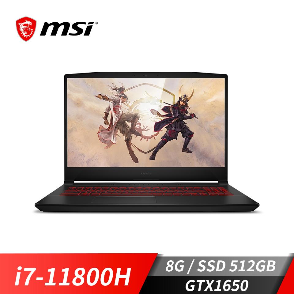"""微星 MSI 筆記型電腦 15.6"""" (i7-11800H/8G/512G/GTX1650/W10)"""