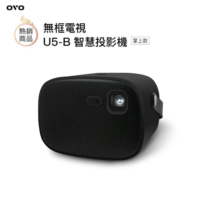 OVO 掌上無框電視U5智慧投影機 黑