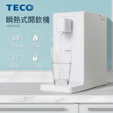 東元 2公升瞬熱式飲水機