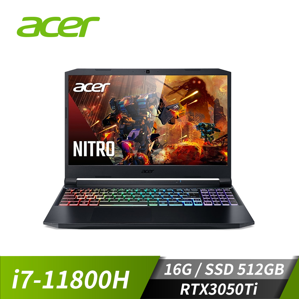 """宏碁 ACER Nitro 電競筆記型電腦 17.3""""(i7-11800H/16GB/512GB/RTX3050Ti/Win10)"""
