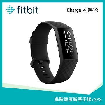 Fitbit Charge 4 黑色 進階健康智慧手環