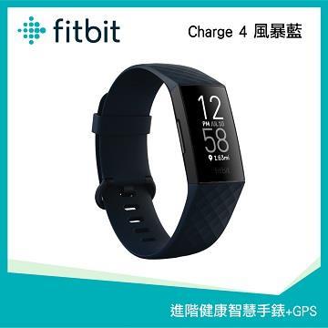 Fitbit Charge 4 風暴藍 進階健康智慧手環