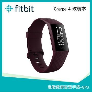 Fitbit Charge 4 玫瑰木 進階健康智慧手環
