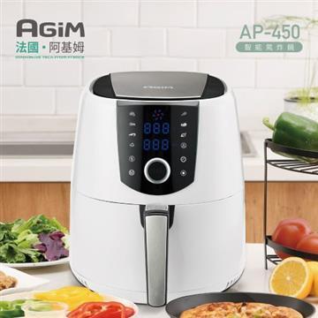法國AGIM 4.5L健康氣炸鍋-白
