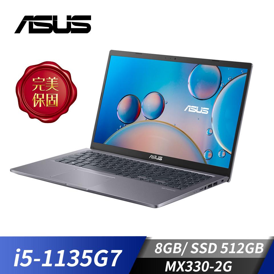 """華碩 ASUS Laptop 15筆記型電腦 15.6""""(i5-1135G7/8GB/512GB/MX330-2GB/W10)星空灰"""