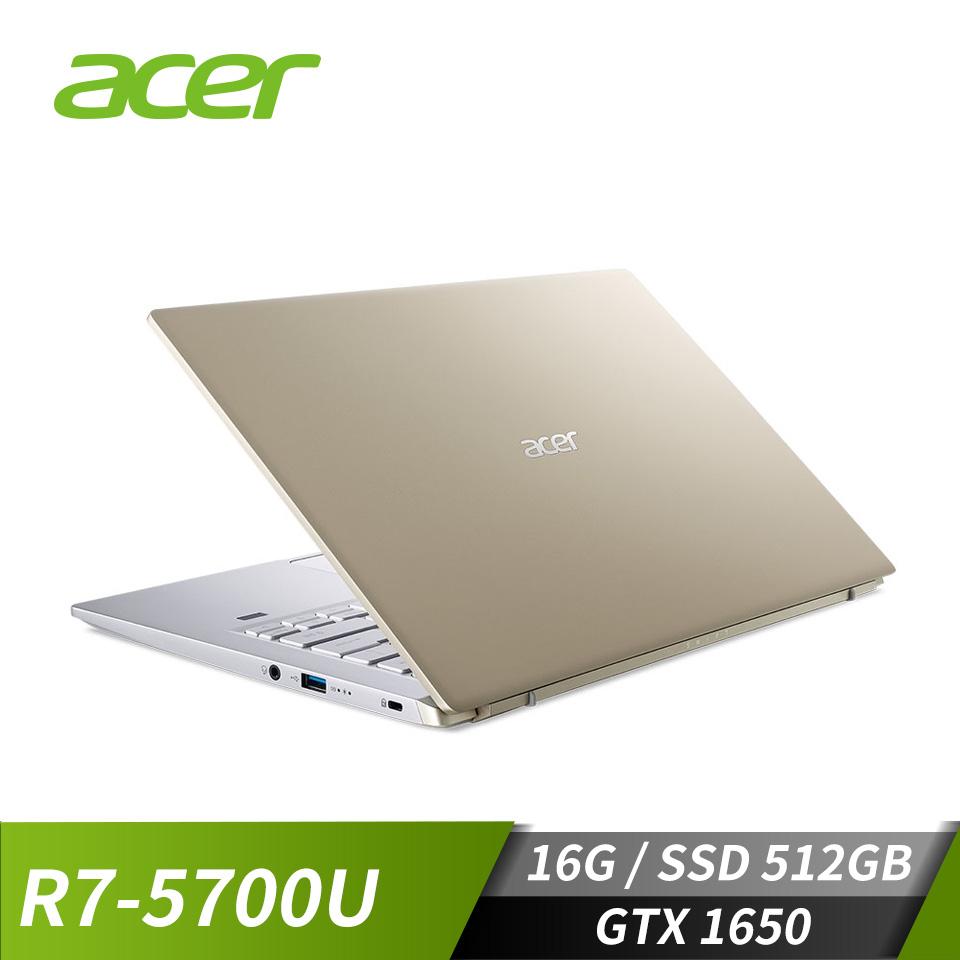 """宏碁 ACER Swift X 筆記型電腦 14"""" (R7-5700U/16GB/512GB/GTX 1650-4G/Win10)金"""