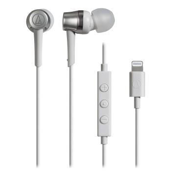 鐵三角 CKD3Li耳塞式耳機-白