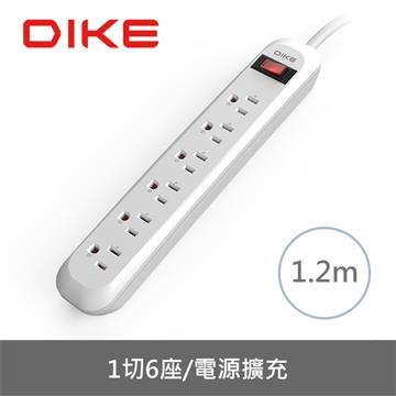 DIKE 安全加強型一切六座電源延長線1.2M