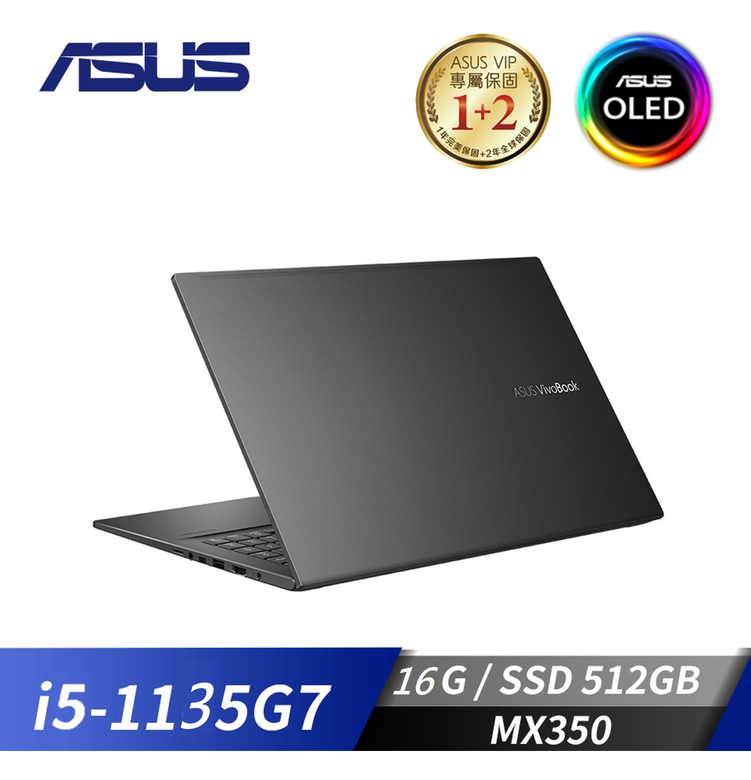 """華碩 ASUS VivoBook S15 筆記型電腦 15.6""""(i5-1135G7/16GB/512GB/MX350/W10)搖滾黑"""