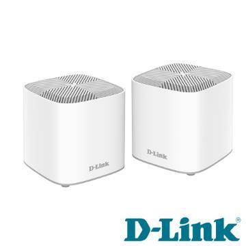 D-Link COVR-X1860 Wi-Fi 6雙頻無線路由器