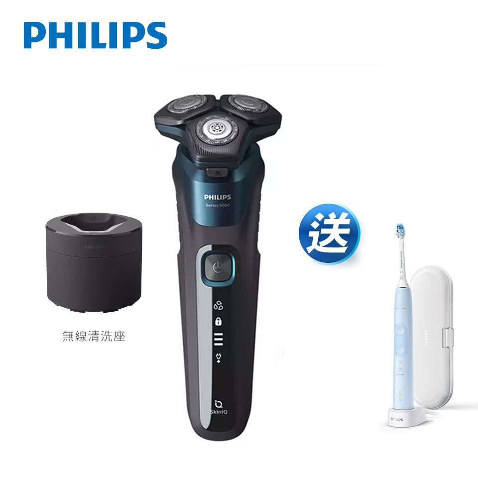 (展示機)飛利浦Philips 5系列三刀頭電鬍刀超值組