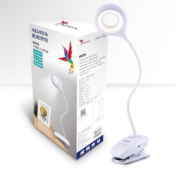 威剛ADATA 小星環LED桌夾燈 LDK302