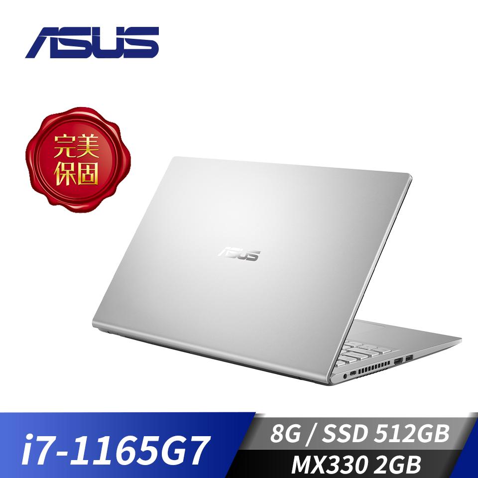 """華碩 ASUS Laptop 15 筆記型電腦 15.6""""(i7-1165G7/8GB/512GB/MX330-2GB/W10)冰柱銀"""
